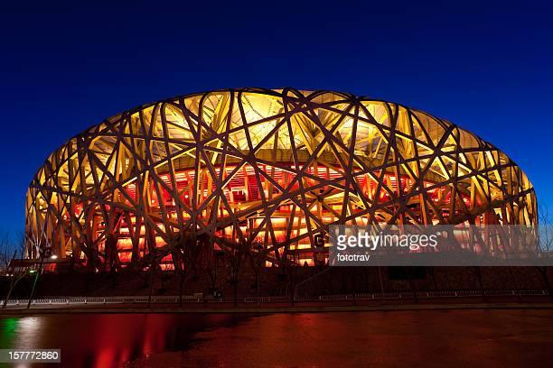 Beijing National Stadium by night  - The Bird's Nest