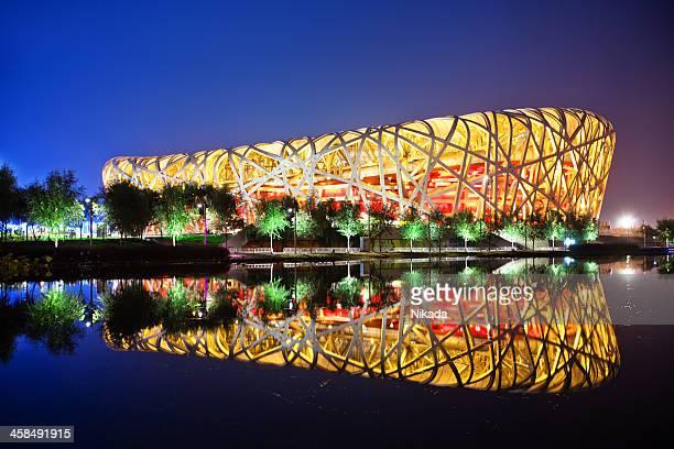 Nationalstadion Peking