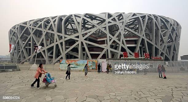 beijing national stadium - 国立オリンピック競技場 ストックフォトと画像