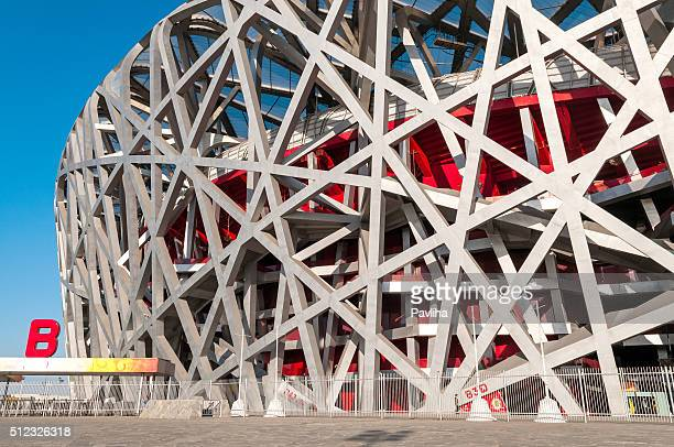 Beijing National Stadium - The Bird's Nest,Beijing,China