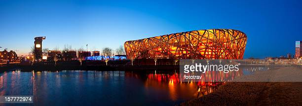 Beijing Olympic park by night  - The Bird's Nest