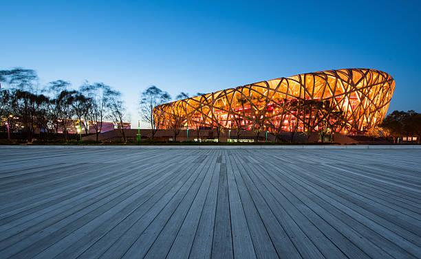 Beijing Olympic sports center