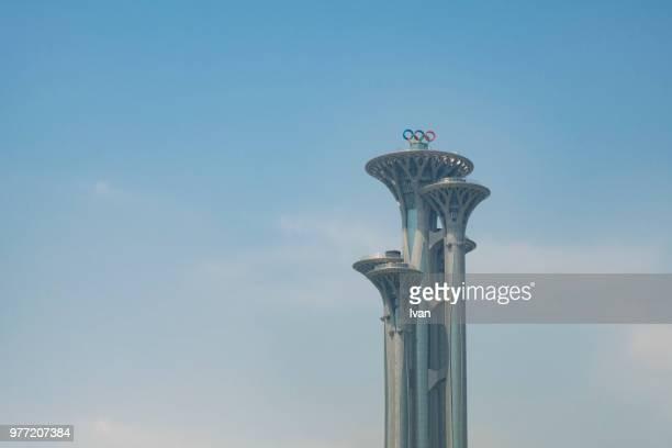 beijing olympic tower against blue sky - 国立オリンピック競技場 ストックフォトと画像
