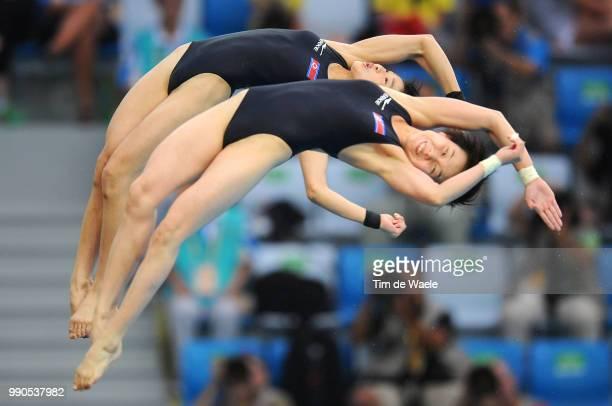 Diving Womens Synchronised 10M Final Kum Hui Choe Un Hyang Kim Team Korea /Femmes Vrouwen Natation Diving Plongeon Duiken Olymische Spelen Jeux...