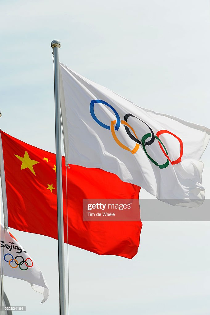 Beijing 2008 Olympic And Chinese Flag Pictures Getty Images