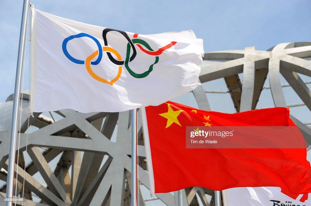 Beijing Olympics Illustration Pictures Getty Images
