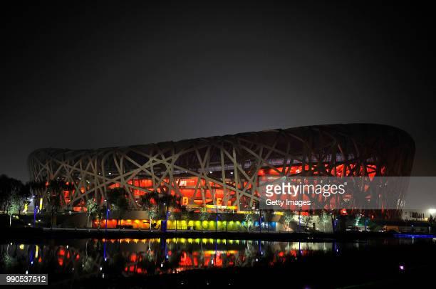 National Stadium Illustration Illustratie, National Stadium Stadion, Birds Nest, Olymische Spelen, Jeux Olympique /Tim De Waele
