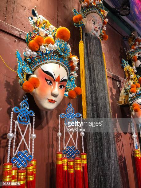 beijing opera masks and headdress - beijing opera stock photos and pictures