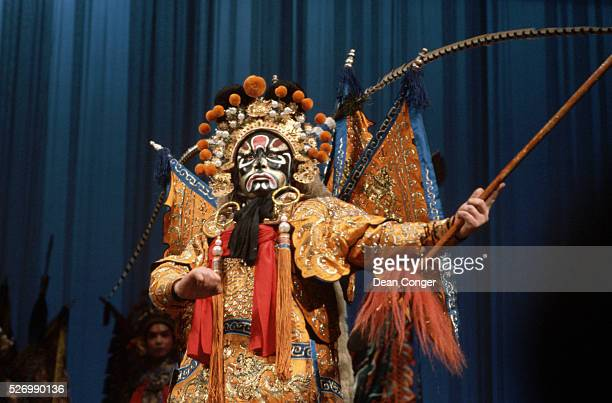 Beijing Opera Singer During a Performance