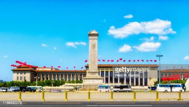 beijing - partido comunista chino fotografías e imágenes de stock