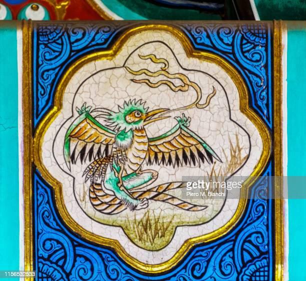 beijing - phoenix bird stock pictures, royalty-free photos & images