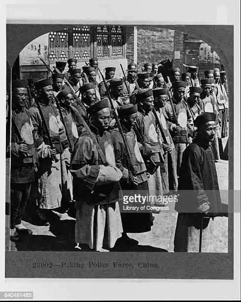 Beijing Police Force 1919