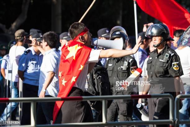 北京の抗議 - 尖閣諸島 ストックフォトと画像