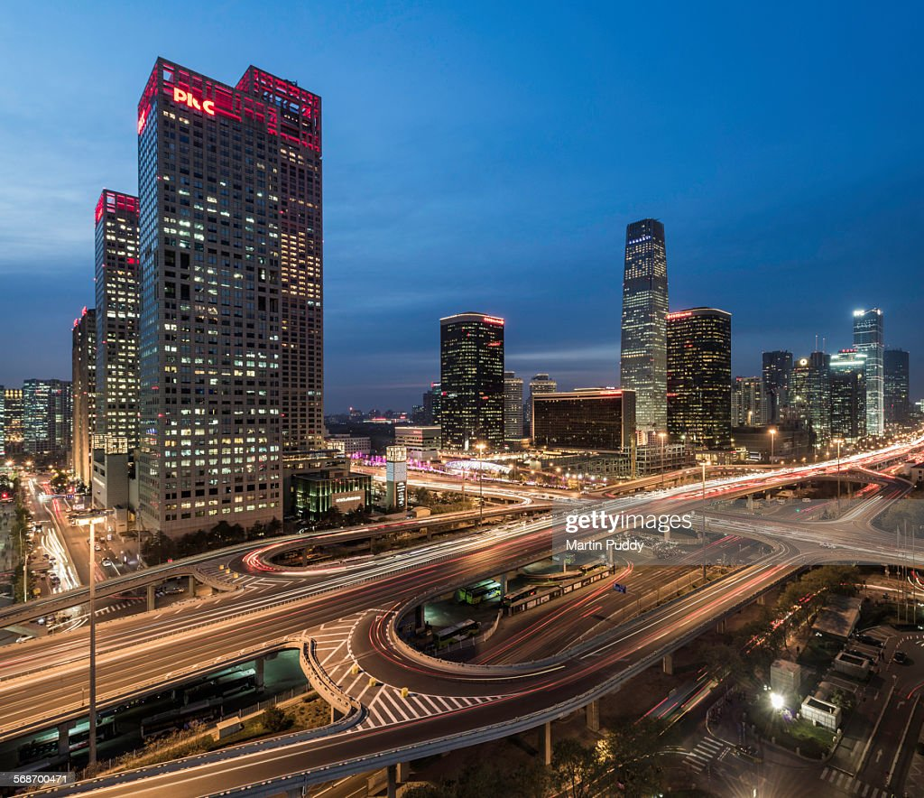 Beijing skyline and financial district at dusk : Stock Photo