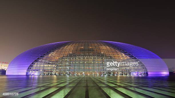 beijing state opera night - beijing opera stock photos and pictures