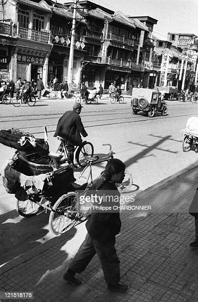 Beijing Street Scene In The 1950'S