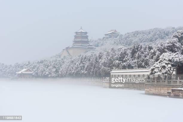 palacio de verano de beijing - paisajes de china fotografías e imágenes de stock