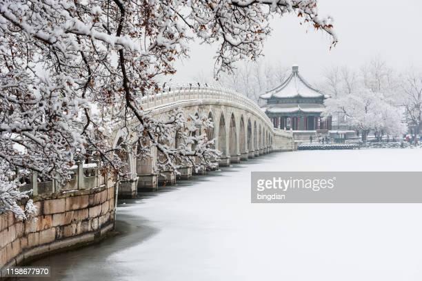 北京サマーパレス - 中国北東部 ストックフォトと画像