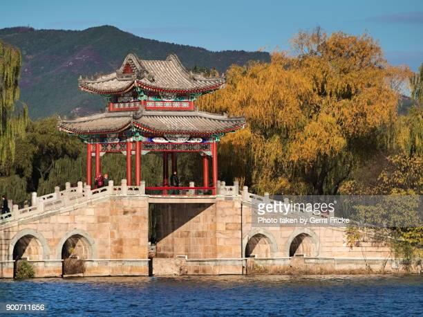 beijing summer palace - wasser imagens e fotografias de stock
