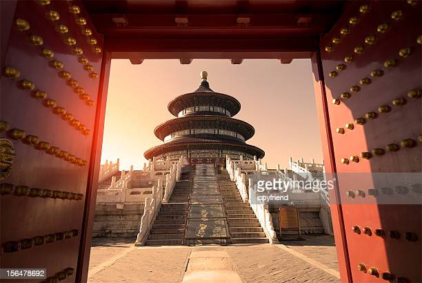 beijing temple of heaven - qing dynasty stock photos and pictures