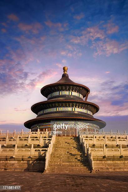 beijing temple of heaven - temple of heaven stock pictures, royalty-free photos & images