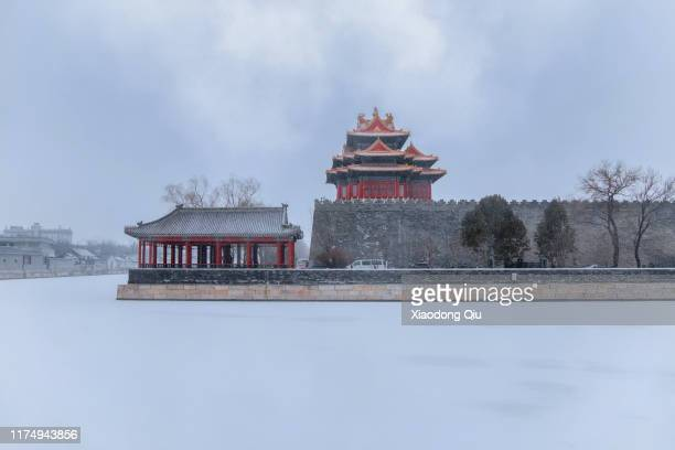beijing turret of forbidden city after blizzard - snowfield stock pictures, royalty-free photos & images