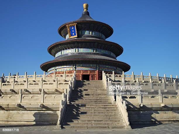 Beijing Views