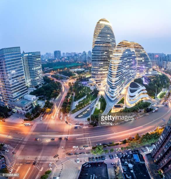 Beijing's downtown district