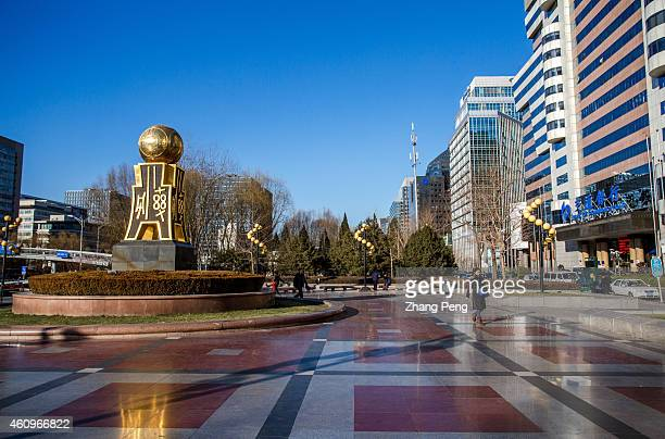 Beijing's financial street where over 1500 foreign and domestic financial institutions and Chinese regulatory agencies are located China will expand...