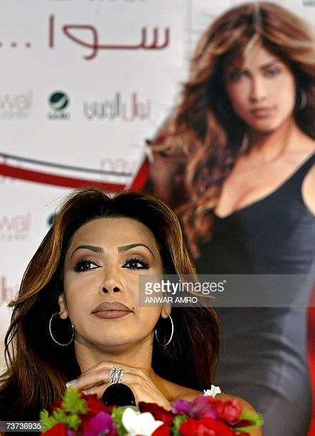 Lebanese singer Nawal alZoghbi attends a press conference late 28 March in Beirut Zoghbi rejoined the giant Rotana music company owned by Saudi...