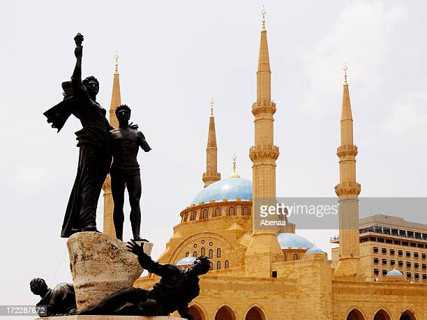 Beirut - Martyr Square