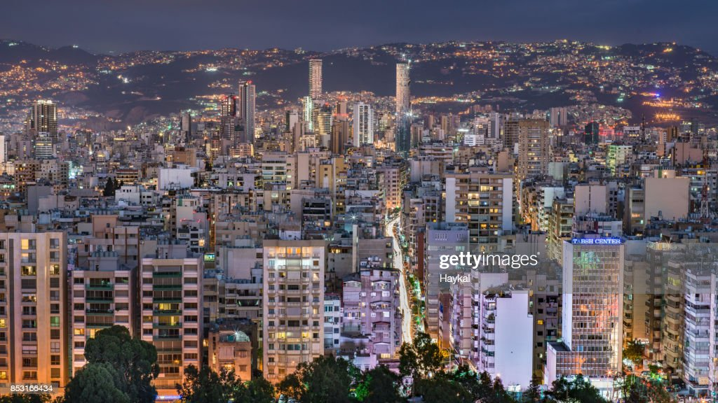Beirut : Foto de stock