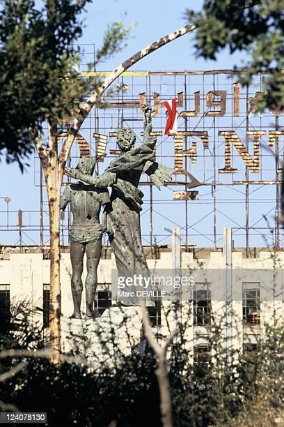 Beirut rebuilding in Beirut Lebanon on December 23 1990 Place des Martyrs'