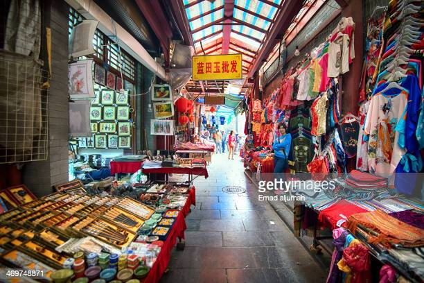 CONTENT] Beiyuanmen Muslim Market in Xian China is the hub of the Muslim community There are several Mosques in the area the Great Mosque is the most...