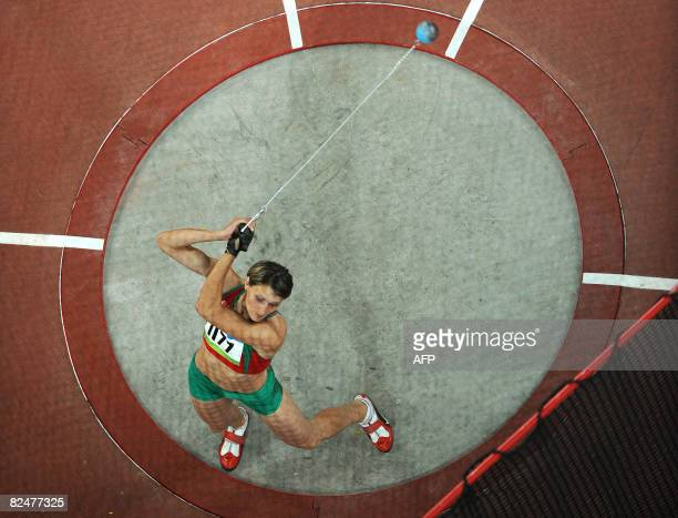 Belarus' Aksana Miankova competes during the women's Hammer Throw final at the National stadium as part of the 2008 Beijing Olympic Games on August...