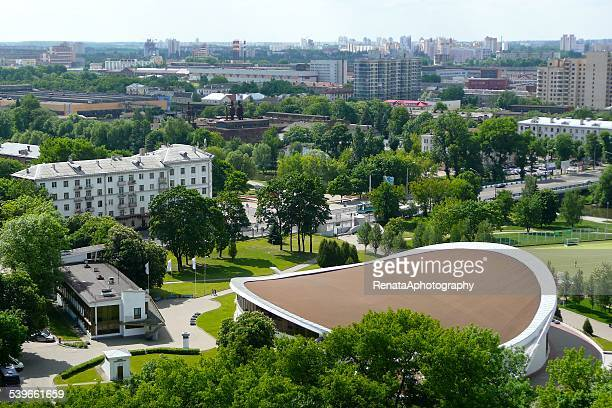 Belarus, Minsk, View of city