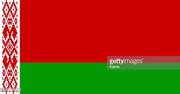 belarus - belarus stock pictures, royalty-free photos & images