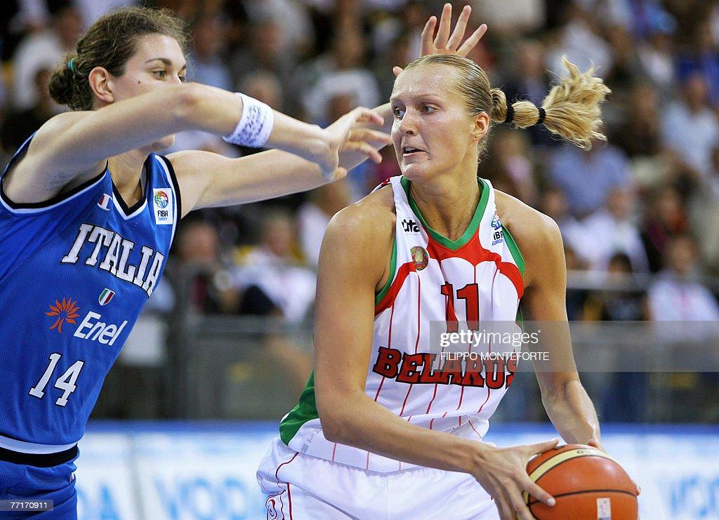 Belarus' Yelena Leuchanka vies with Italy's Eva Giauro ... Yelena Leuchanka