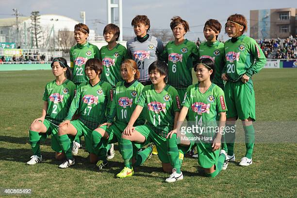 NTV Belesa players pose for photograph prior to the Emperess's Cup semifinal match between Nippon Television Beleza and Vegalta Sendai Ladies at...