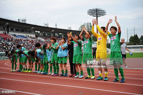 NTV Beleza players celebrate winning the championship after the Nadeshiko League match between Urawa Red Diamonds Ladies and NTV Beleza at Urawa...