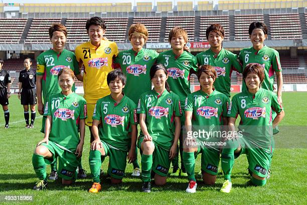 Beleza players line up for the team photos prior to the Nadeshiko League match between Urawa Red Diamonds Ladies and NYV Beleza at Urawa Komaba...