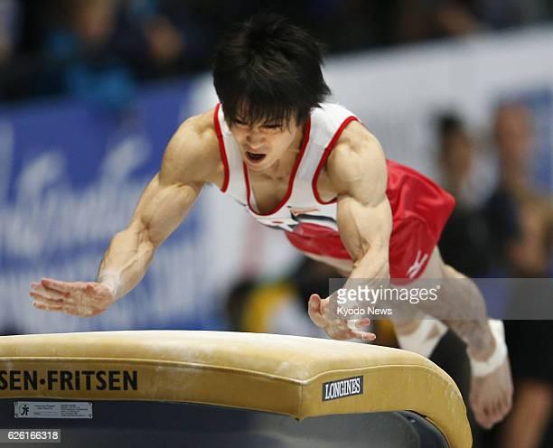 ANTWERP Belgium Japan's Kohei Uchimura performs on the vault in the men's allaround final at the world gymnastics championships in Antwerp Belgium on...