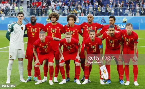 Belgium players pose ahead of a World Cup semifinal against France at St Petersburg Stadium in Russia on July 10 2018 France defeated Belgium 10...