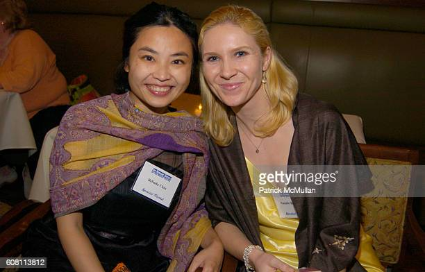 Belinda Chiu and Natalie Kissinger attend THE HUMANE SOCIETY OF THE UNITED STATES AND BeKIND present THE 2006 ANIMAL PROTECTION LITIGATION AWARDS at...