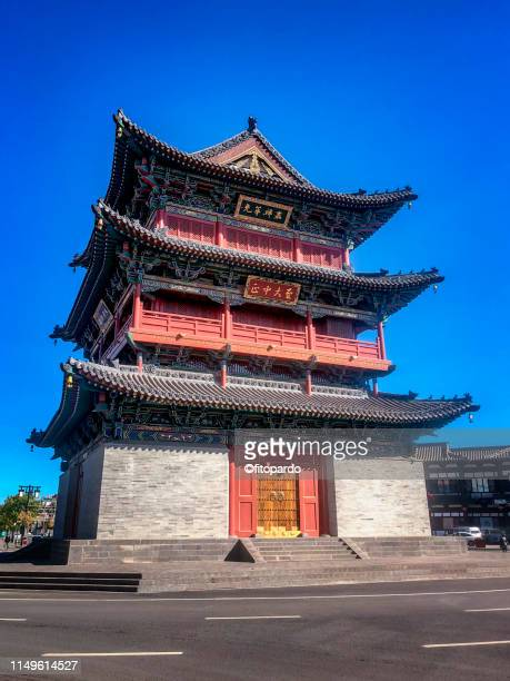 Bell or drum tower in Datong