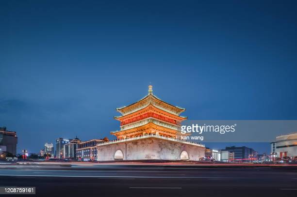 bell tower in the ancient city xian, china - stock photo - wang he stock pictures, royalty-free photos & images