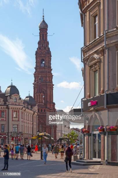 カザンのエピファニー大聖堂の鐘塔 - カザン市 ストックフォトと画像