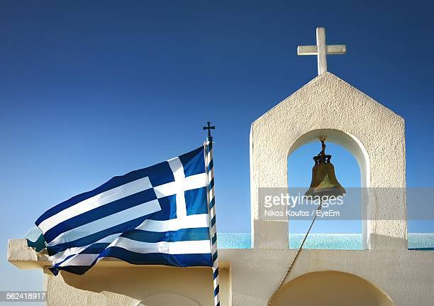 bell tower with greek flag - greek flag stock pictures, royalty-free photos & images