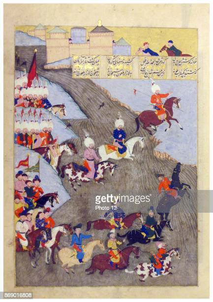 Below is one of the wonderful illuminations from the series showing a river crossing on horseback Briefly it's a Turkish manuscript dating from 1579...