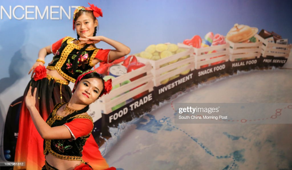 Belt and Road International Food Expo 2018 launches at the    News